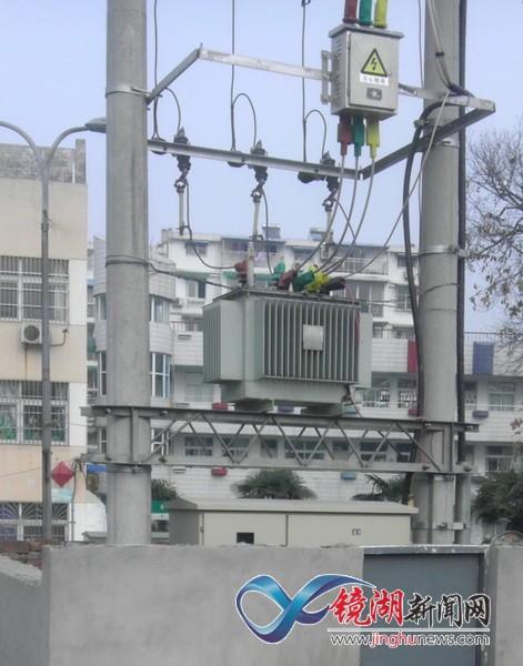 育红小学异地重建工程施工电表安装完成并接通临时用