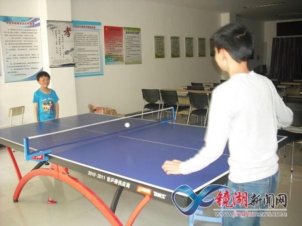社区儿童乒乓球