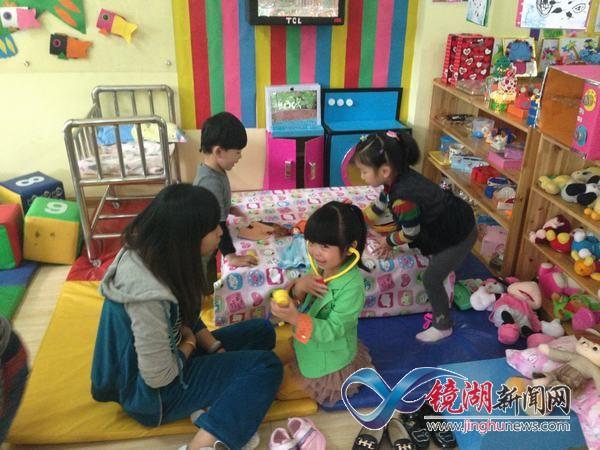 镜湖区开展2013年幼儿园区域游戏观摩活动
