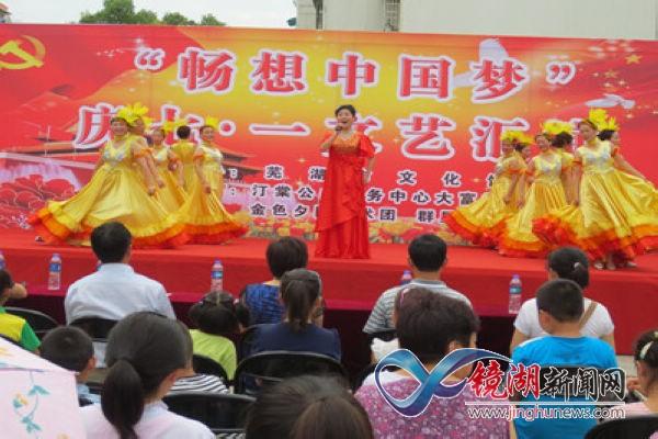 文化进社区 畅想中国梦