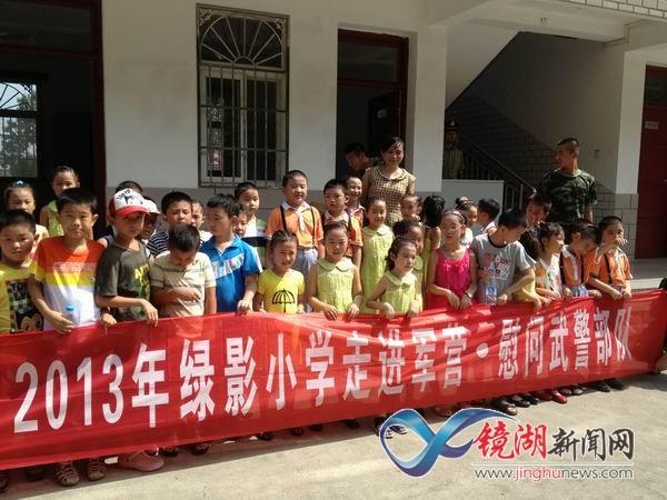 我的梦 中国梦卫国小学2013年书画摄影比赛活动方案