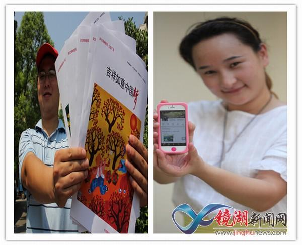 中国梦传递正能量