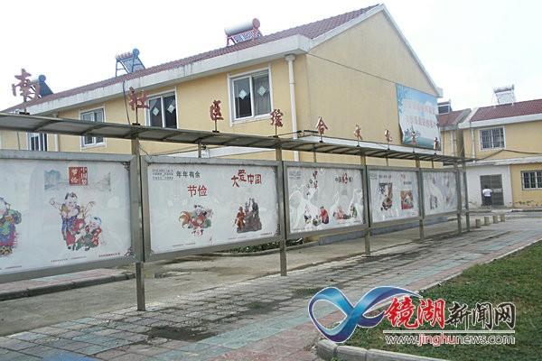 埭南社区:弘扬爱国精神 畅想中国梦