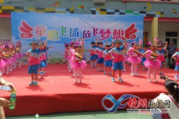 童心飞扬 放飞梦想--埭南社区举办六一儿童节文艺汇演