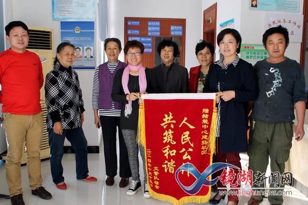及时联系上海铁路局宁安城际铁路