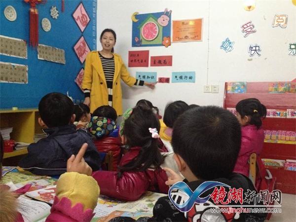 """青山街社区携手蓓蕾幼儿园开展""""世界气象日""""宣传科普"""