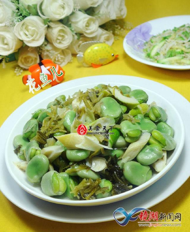 (5)接着,加适量的水煮开,煮至蚕豆断生.