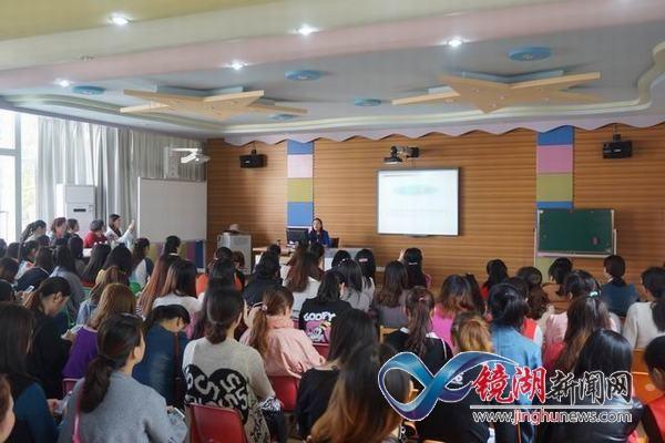 芜湖市幼儿园打击乐专题研讨活动在镜湖区举行
