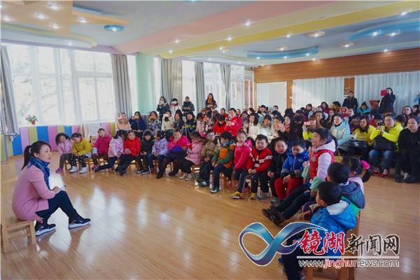 芜湖市幼儿园打击乐专题观摩研讨活动在镜湖区举行