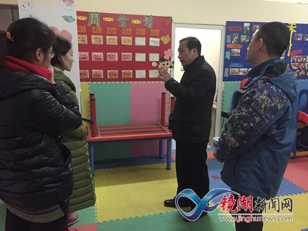 大砻坊社区:开展幼儿园,亲子园食品及安全消防专项检查