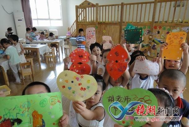 大砻坊社区:爱心明信片——大砻坊社区abc幼儿园开展