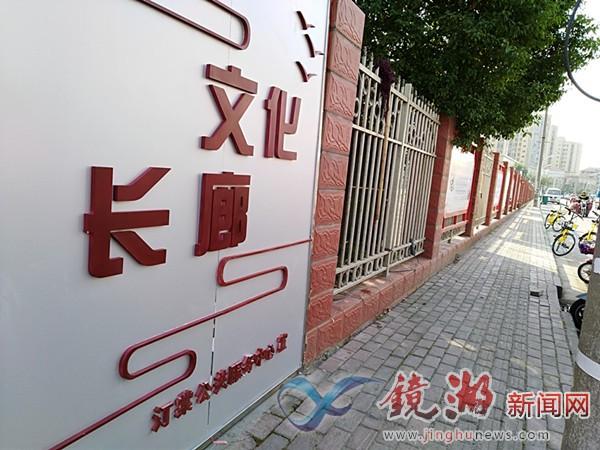 中国梦 楼梯文化